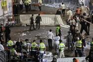 Θρήνος στo Iσραήλ για τους 45 νεκρούς από το ποδοπάτημα στη θρησκευτική γιορτή