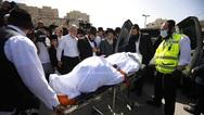 Ισραήλ: Έρευνα για το ποδοπάτημα ξεκινά ο κρατικός ελεγκτής