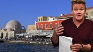Στα Χανιά ο σεφ Ράμσεϊ: Ποιο φαγητό τον ξετρέλανε (φωτο)