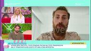 Κώστας Παπαδόπουλος: 'Ο Τριαντάφυλλος είναι ένας μοντέρνος καραγκιόζης' (video)