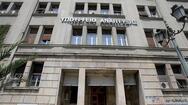 Υπουργείο Ανάπτυξης - Μελέτη για τη σύνταξη σχεδίου νόμου που θα παρέχει κίνητρα επενδύσεων