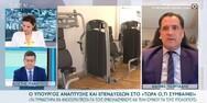 Γεωργιάδης: 'Ανοίγουν γυμναστήρια για εμβολιασμένους και δεξιώσεις γάμου' (video)