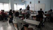 Με τις βεβαιώσεις αρνητικού τεστ ανά χείρας επιστρέφουν οι μαθητές στις τάξεις