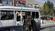 Αφγανιστάν: Τουλάχιστον 11 νεκροί από βόμβα σε λεωφορείο