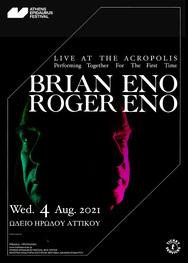 Brian και Roger Eno στο Ηρώδειο