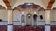 Αφγανιστάν: Έκρηξη σε τζαμί - Τουλάχιστον 12 νεκροί