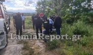 Λαμία: Συνελήφθη η γυναίκα που πέταξε γιαγιά σε ρέμα