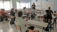 ΟΕΦΕ: Να ανοίξουν άμεσα τα φροντιστήρια για τους μαθητές όλων των τάξεων