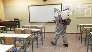Δυτική Αχαΐα: Κρούσμα κορωνοϊού σε μαθητή του ΕΠΑΛ στην Κάτω Αχαΐα