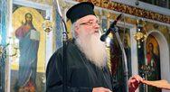 Δυτική Ελλάδα: Συγκινεί ο ιερέας που νοσηλεύτηκε με κορωνοϊό - Τι λέει για τη μάσκα