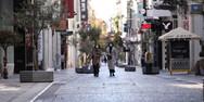 Αποζημίωση ειδικού σκοπού: Ενίσχυση έως 4.000 ευρώ για επιχειρήσεις που ήταν κλειστές τον Απρίλιο