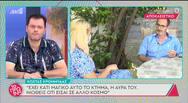 Κώστας Κρομμύδας: 'Όταν παίζαμε με τον Αλέξη Γεωργούλη στη σειρά δεν ήταν ευρωβουλευτής' (video)