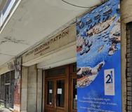 'Η ποίηση και η λογοτεχνία το 1821' - Δύο υπαίθριες εκθέσεις θα φιλοξενηθούν στην Πάτρα