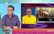 Δημήτρης Παπανώτας: 'Γιατί δεν ψάχνει ο Νίκος Μουτσινάς σε φίλες του παρουσιάστριες;' (video)