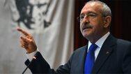 Τουρκία: Πρόστιμο στον αρχηγό της αξιωματικής αντιπολίτευσης επειδή κατηγόρησε την οικογένεια Ερντογάν για φοροδιαφυγή