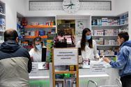 Εφημερεύοντα Φαρμακεία Πάτρας - Αχαΐας, Σάββατο 22 Μαΐου 2021