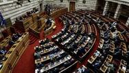 Βουλή: Πέρασε με 158 «ναι» το νομοσχέδιο για τη φαρμακευτική κάνναβη