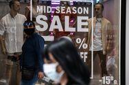 Ωράριο: Ποια καταστήματα θα ανοίξουν την Κυριακή