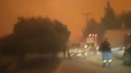 Φωτιά στα Γεράνεια Ορη: Στιγμές τρόμου για πυροσβέστες και πολίτες που περικύκλωσαν οι φλόγες