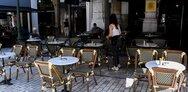 Αχαΐα: Νέο πρόγραμμα ενίσχυσης για την εστίαση έχει ζητήσει ο ΣΚΕΑΝΑ