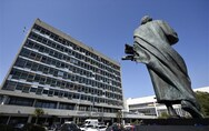 Υπουργείο Παιδείας: Μετονομάζονται πανεπιστημιακά τμήματα