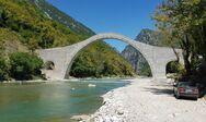 Βραβείο Europa Nostra 2021 για την αποκατάσταση του γεφυριού της Πλάκας