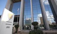Άγνωστοι πέταξαν γκαζάκια στο υπουργείο Υγείας της Κύπρου