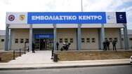 Κορωνοϊός: Πάνω από 270.000 εμβολιασμοί στη Δυτική Ελλάδα - 'Καλπάζει' η Αχαΐα