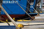 ΠΝΟ: 24ωρη απεργία σε όλα τα πλοία στις 3 Ιουνίου