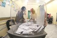 Έρευνα Opinion Poll: Προβάδισμα 17,4% για τη ΝΔ