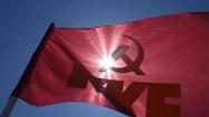 ΚΚΕ Αχαΐας: 'Διαδηλώνουμε μαζικά ενάντια στη συμμετοχή του πρέσβη των ΗΠΑ Τζέφρυ Πάιατ στο συνέδριο'
