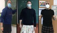 Ισπανία: Δάσκαλοι φόρεσαν φούστες ενάντια στο ομοφοβικό bullying
