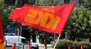 KKE Τομέας Αχαΐας: Συγκέντρωση κατά του πρέσβη των ΗΠΑ Τζέφρυ Πάιατ
