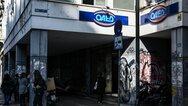 ΟΑΕΔ - Προσλήψεις: Έως 10 Ιουνίου οι αιτήσεις ανέργων 18-29 ετών