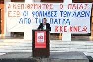 Πάτρα: Ο Κώστας Πελετίδης παρευρέθηκε στο συλλαλητήριο που διοργάνωσε το ΚΚΕ (φωτο)