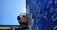Η NeSpoon «κεντάει» στην Πάτρα με την υπέροχη τοιχογραφία της!