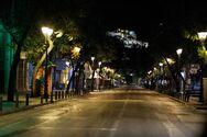 Κορωνοϊός: Πότε έρχεται αλλαγή στην νυχτερινή απαγόρευση κυκλοφορίας