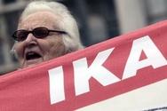 Ο Σύλλογος Συνταξιούχων ΙΚΑ Πάτρας συμμετέχει στην απεργιακή συγκέντρωση στο Εργατικό Κέντρο