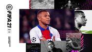 FIFA 21: Χαμός με το παιχνίδι στο Ηνωμένο Βασίλειο