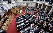 Βουλή - Τροπολογία για τα «Εργαστήρια Δεξιοτήτων» σε νηπιαγωγεία, δημοτικά και γυμνάσια