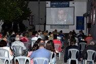 Κόσμος στην πρεμιέρα του Κινητού Κινηματογράφου στην Πάτρα (φωτο)