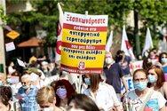 Απεργιακές κινητοποιήσεις στο κέντρο της Αθήνας ενάντια στο νομοσχέδιο για τα εργασιακά (pics+video)