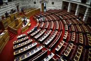 Βουλή - Παρατείνονται για ένα έτος οι συμβάσεις έργου στο Εθνικό Κτηματολόγιο