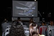 Με την ταινία 'Ο Προδότης' συνεχίζονται οι προβολές του Δημοτικού Κινητού Κινηματογράφου