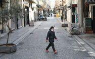 Σύλλογος Εμποροϋπαλλήλων Πάτρας: 'Δεν έχει τέλος το ξήλωμα των εργασιακών μας δικαιωμάτων'