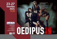 Oedipus19 at TrabaΛa