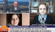 Εμβόλιο AstraZeneca: 'Θέλω η επιτροπή να εξηγήσει στα παιδιά μου γιατί χάθηκε η μητέρα τους για να σωθούν άλλοι'