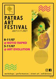 Patras Art Festival στο Νότιο Πάρκο