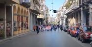 Συλλαλητήριο και πορεία στο κέντρο της Πάτρας