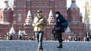 Ρωσία - Κορωνοϊός: «Η κατάσταση με την πανδημία στη Μόσχα εξελίσσεται με δραματικό τρόπο»